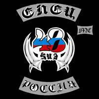 Байкерские клубы москвы и подмосковья работа официантом в ночном клубе в москве